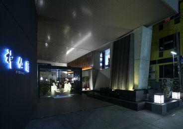 神仙閣 神戸店の雰囲気1
