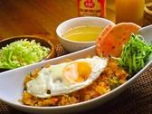 Daizy cafeのおすすめ料理3