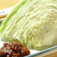 秘伝の【とんみそ】をこだわり野菜と共に◎