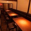 - 12名テーブル個室 -