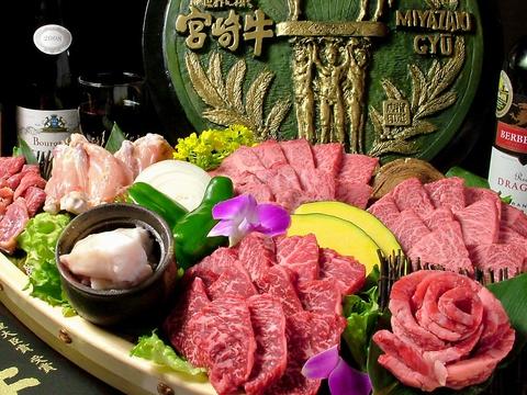 宮崎牛が豪華な舟盛りになって登場!野菜~希少部位まで堪能できます。