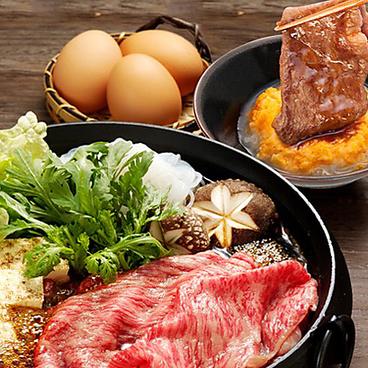 創作ダイニング おしゃれ空間 Azito アジト 大宮店のおすすめ料理1
