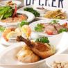 カリフォルニアローストデッカー66 ダイナー&カフェのおすすめポイント3