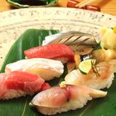 松栄 恵比寿本店のおすすめ料理2