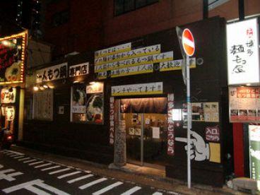 元祖 博多麺もつ屋の雰囲気1