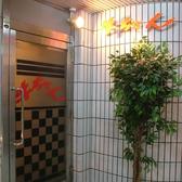 炊き肉 牛ちゃん 鹿児島 銀座店の雰囲気3