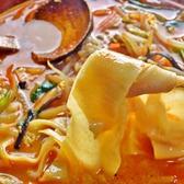 中華料理 梅田飯店 群馬のグルメ