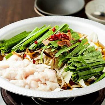 もつ鍋 芋 中洲店のおすすめ料理1