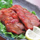 広東厨房 赤坂 櫻花亭のおすすめ料理2