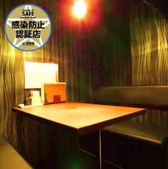 ソファー型テーブル席の個室です。(2名様から4名様迄)
