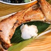 魚河岸居酒屋 魚鮮本店のおすすめ料理3