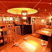 北海道食市場 丸海屋 離の雰囲気2