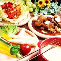 ☆美肌宣言☆朝採れの有機野菜をたっぷり♪