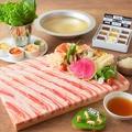 料理メニュー写真看板メニュー1 「しゃぶギョプサル」