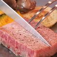 和牛ステーキはA5ランクの牛肉を使用ているため、味はもちろん、赤ワインとの相性も抜群です!