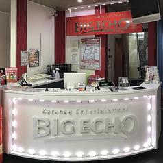 ビッグエコー BIG ECHO 郡山駅前大町店の写真