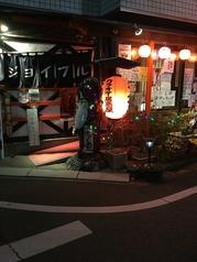 カラオケ居酒屋 ジョイブルの写真