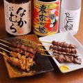 料理メニュー写真【おまかせ10本】