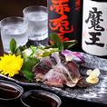 九州料理はもちろん、季節のお料理に関してもこだわりを!産地直送の彩り豊かで新鮮なお魚をご用意いたしております。身の引き締まった旬のお魚をどうぞ。