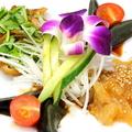 料理メニュー写真3種の冷菜盛合せ