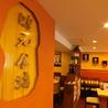 鴻元食坊 大岡山店のおすすめポイント1