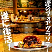 サンパチキッチン 下通店のおすすめ料理2