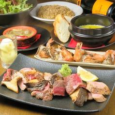 肉家くざんのおすすめ料理1