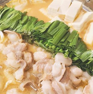居酒屋シャンリーのおすすめ料理1