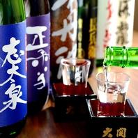 【日本酒】静岡の地酒多数取り揃えております♪