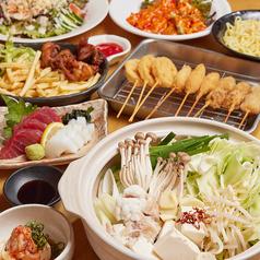 屋台居酒屋 大阪 満マル 長居店のおすすめ料理1
