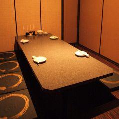 ご家族でのお食事に♪高崎駅周辺の完全個室居酒屋をお探しでしたら是非、居酒屋高崎個室物語なごや香高崎駅前店をご利用ください★