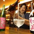 ワイングラスで日本酒本来の味をご堪能ください!!