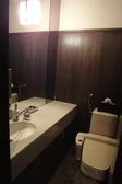 ☆トイレが自慢☆広くてキレイなトイレは、特に女性のお客様方から嬉しいお声を頂いております!なかにはトイレに行きたくなるという方もいらっしゃいます♪