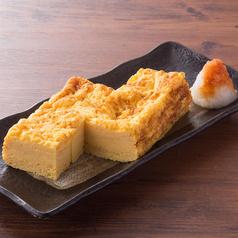 料理メニュー写真■厚焼き玉子
