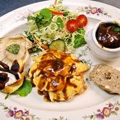 盛岡 洋食りんご屋のおすすめ料理3