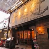 セブンミートソース 7 meet sauce 天神新天町店の雰囲気3