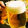 【生ビールは299円(税抜)】生ビールはなんと299円(税抜)!「とりあえず生」というあなたにオススメです★