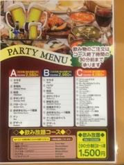 パシュパティ 宇多津店のコース写真