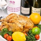 porcocoda ff dining ポルココーダ エフエフダイニングのおすすめ料理2