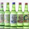 韓国料理 イニョン 1号店のおすすめポイント1