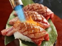 にくまる 魚町店のおすすめ料理1