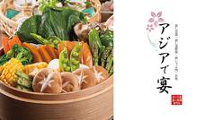 アジアde宴の写真