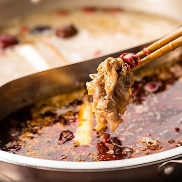 小肥羊 シャオフェイヤン 恵比寿店のおすすめ料理1
