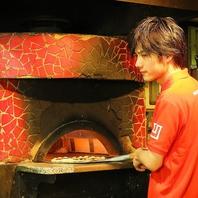 自家製「窯」で焼き上げる