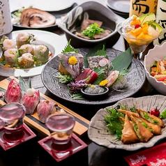 恵比寿屋 国分寺 本店のおすすめ料理1