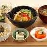 美山カフェ 茶屋町店のおすすめポイント3
