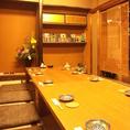 最大14名まで入れるお座敷個室です。宴会にも最適です。