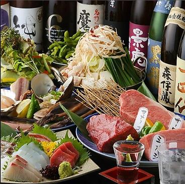 阿佐ヶ谷うまいもの市場 浩太郎丸 こうたろうまるのおすすめ料理1