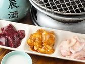 あぶり食堂 炭乃家のおすすめ料理3