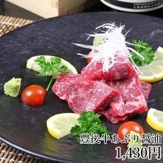 海鮮居酒屋 海山 かいざんのおすすめ料理1